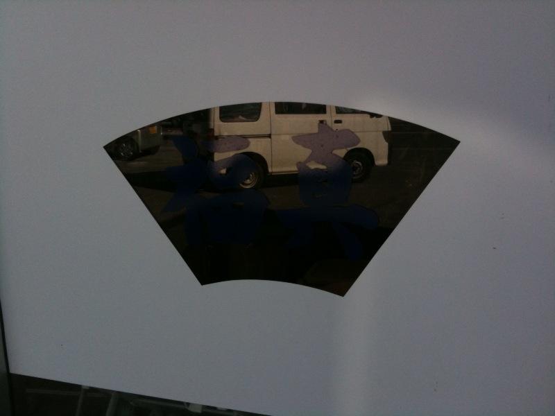 CAFRK80Z.jpg