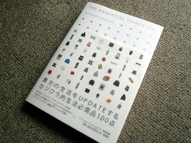 R0010306.JPG