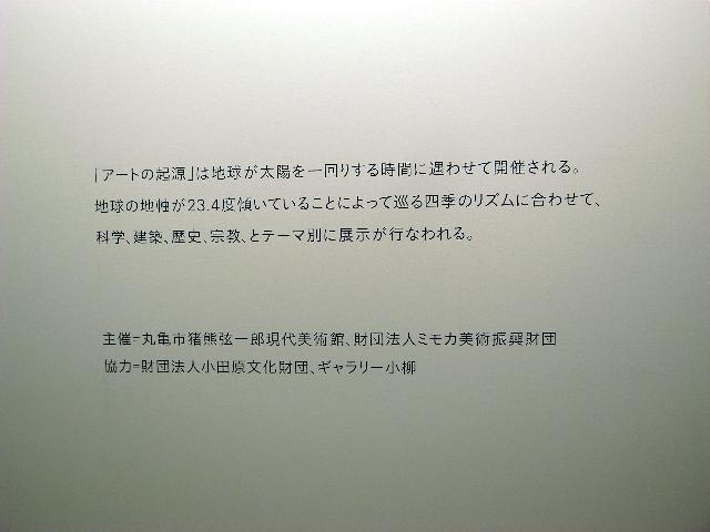 R0011176.JPG