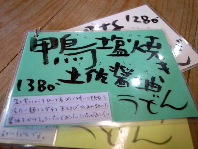 R0015309.JPG