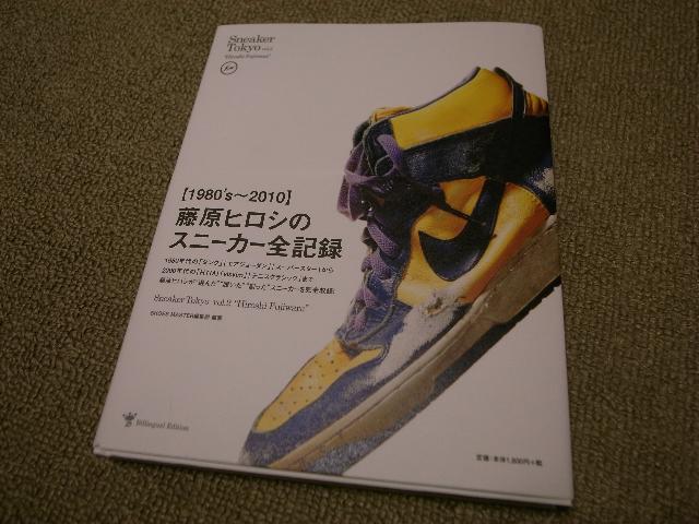 R0015715.JPG